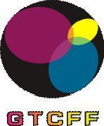 The 4th Guangzhou International Theater & Cinema Technology Facilities Fair 2013