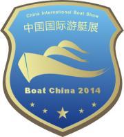 Boat China & Water Sports Expo 2014 (April 28- May 4)