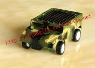 camouflage mini solar hammer