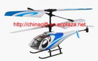 3 Channels R/C Remote Control Helicopter