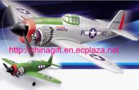 R/C Redio Remote control 4 channels Thunder airplane
