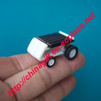 The world smallest solar car - NEW!!