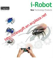 Iphone Remote Control I Robot