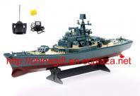 Remote control R/C Warship/Battleship