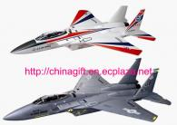 R/C Redio Remote control 4 channels F-15 airplane