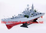 Smasher Destroyer RC Warship/Battleship Boat