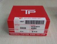 piston MMC 4G64