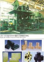 friction brick press