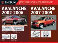 2002-2009 Chevy Avalanche Accessories Chevrolet Avalanche Parts