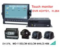 Touch Control DVR System
