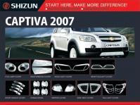 2007 Chevrolet Captiva Parts Accessories Chrome Car Accessories Manufacturer