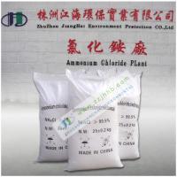 Ammonium chloride Battery grade