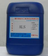 ALS (Sodium allyl sulphonate), SAS