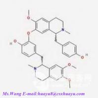 Vaccarin Cas No.: 53452-16-7 HPLC>98%