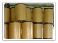 Neomycin Sulfate  CAS NO: 1405-10-3  panxin