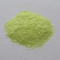 7-Ethyl-10-Hydroxy Camptothecin CAS NO: 86639-52-3