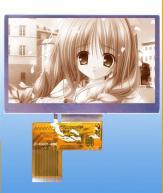 4.3inch tft LCD panel
