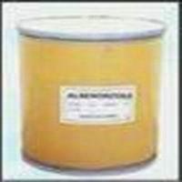 Levobunolol hydrochloride,CAS 27912-14-7