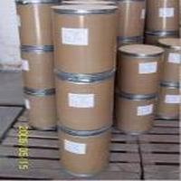 L-Carnitine fumarate,CAS 90471-79-7