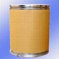 Ranitidine hydrochloride,CAS 71130-06-8