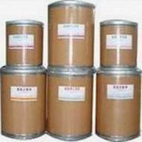 folic acid,CAS 59-30-3