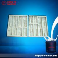 Liquid Pad Printing Silicone Rubber Material