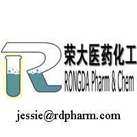 Ibandronate Sodium Intermediates