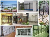 Wrought iron gate & railings