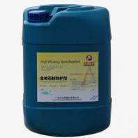 High Efficiency Stone Repellent