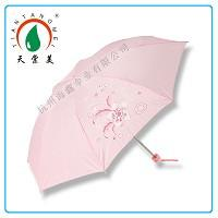 3 Folding Polyester Umbrella