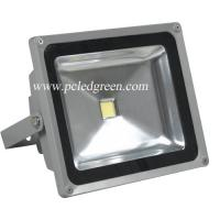 50W LED Floodlight with high lumens