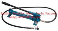 Hydraulic pump CP-700