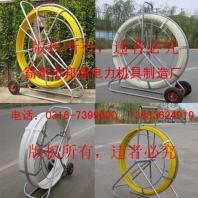 duct rodder, cable duct rod, fiberglass snake rod