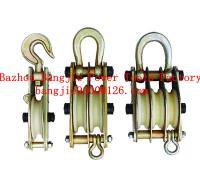 Aluminium magnesium alloy lifting pulley
