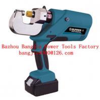 Hand Holding Battery Powered Riveting Tool EZ-50RIV