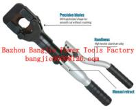Hydraulic cable cutter THC-45