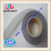 Electrical Shield Tape