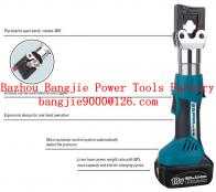 Battery Powered Crimping tool 4-150mm2