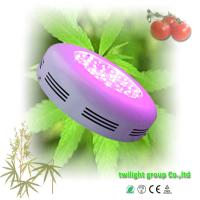 agricultural 90w led grow lights led grow light