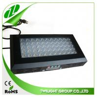 Rectangle Energy Saving Lamp 120w grow light