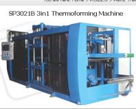 SP3021B 3in1 Thermoforming Machine