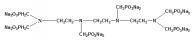 Sodium Salt of Triethylene-tetramine Hexmethanephonic Acid  (TETHMP)