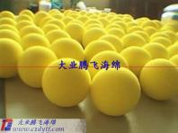 stainless steel clean ball,concrete pump cleaning ball