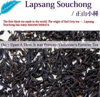 Wild Tea Lapsang Souchong