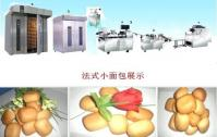 Bread making product line