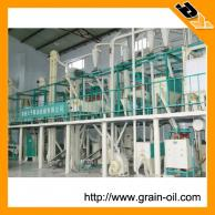 grain mill photoelectric sensing means