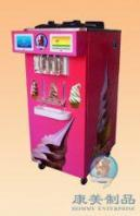 Vending Soft Ice Cream Machine HM326