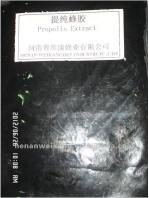 Water Soluble Bee Propolis Extract