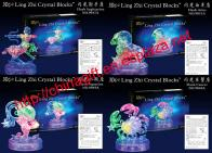 3D Constellation Crystal Puzzle
