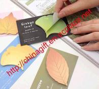 Loose Leaf Memo Pad / Sticky Note